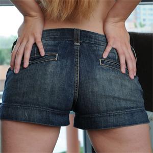 Cute Courtney Shorts